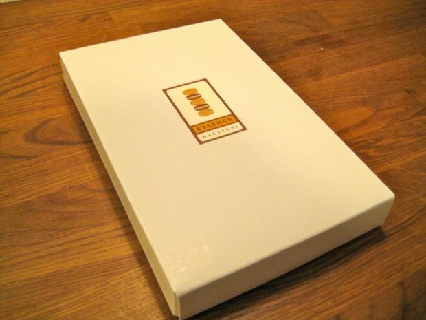Flat white box